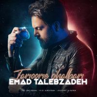 Emad Talebzadeh - 'Tamoome Ghalbam'