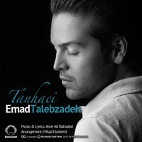 Emad Talebzadeh - 'Tanhaei'