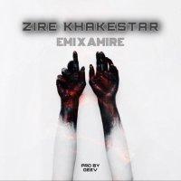 Emi & Amire - 'Zire Khakestar'