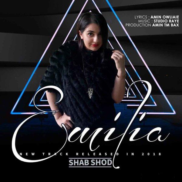 Emilia - Shab Shod