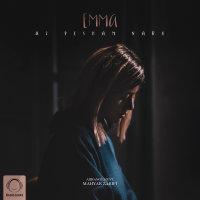 Emma - 'Az Pisham Naro'