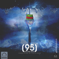 EpiCure - '95'