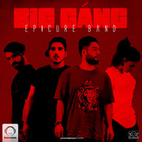 EpiCure - 'Big Gang'
