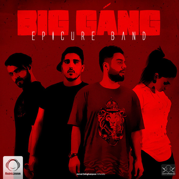 EpiCure - Big Gang
