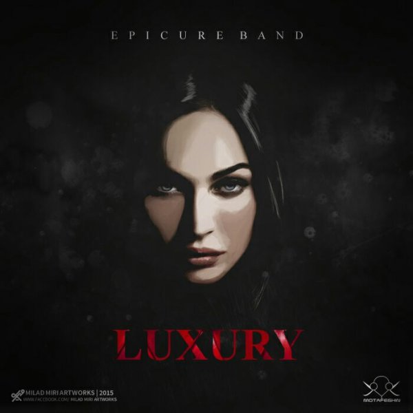 EpiCure - 'Luxury'