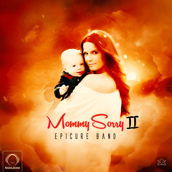 EpiCure - 'Mommy Sorry 2'