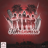 EpiCure - 'Tehranmisu'