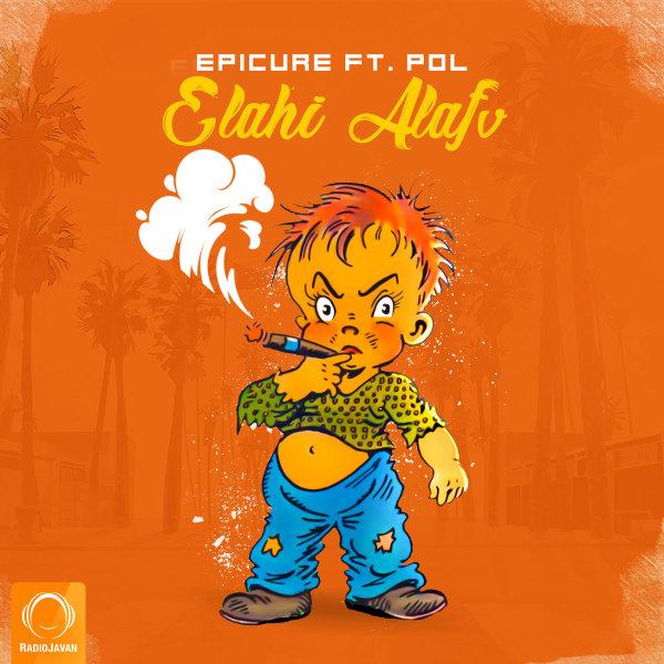 EpiCure - Elahi Alafv (Ft Pol)