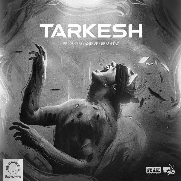 EpiCure - Haji Daskhosh (Ft Tensi)
