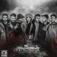 EpiCure & Sepehr Khalse - 'Adamizad'