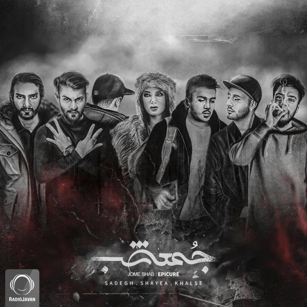 EpiCure & Shayea - 'Begoo Be Darak'