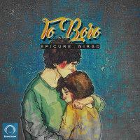 EpiCure & Nirad - 'To Boro'