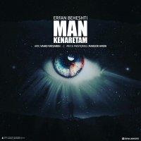 Erfan Beheshti - 'Man Kenaretam'