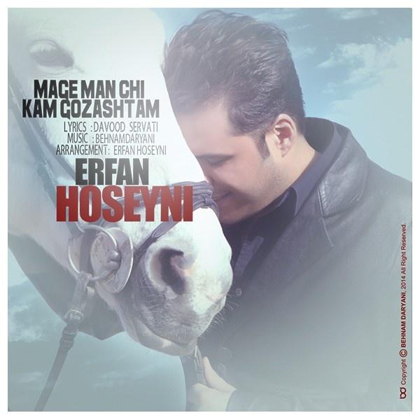 Erfan Hoseyni - 'Mage Man Chi Kam Gozashtam'