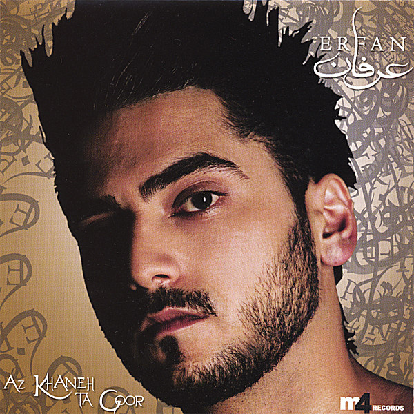 Erfan - 'Joda (Ft Mahshid)'