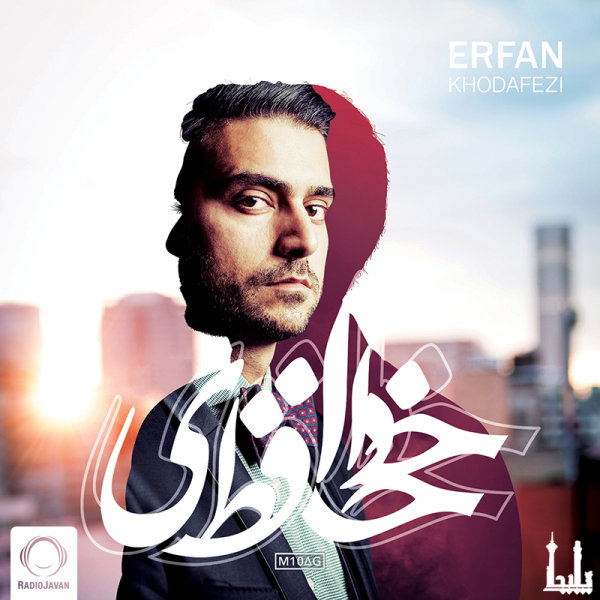Erfan - 'Khodafezi (AFX Remix)'