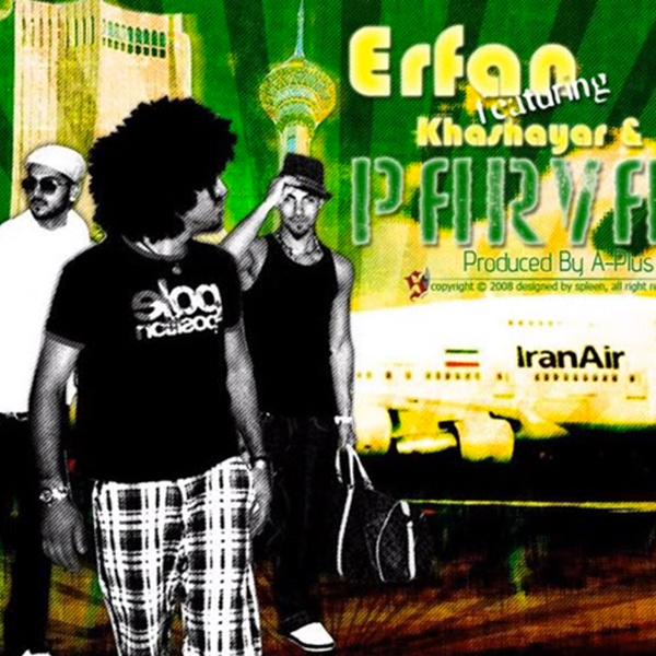 Erfan - 'Parvaz (Ft Khashayar & Afra)'