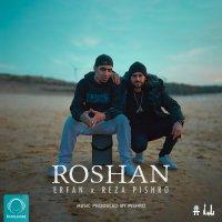 Erfan & Pishro - 'Roshan'