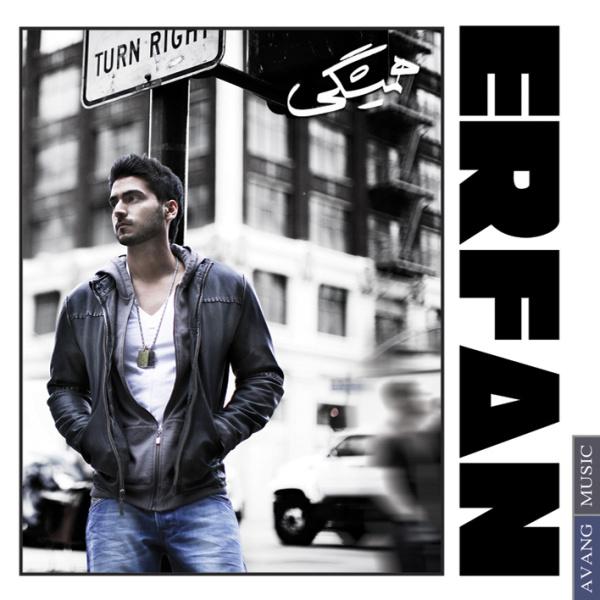 Erfan - 'Rahe Man (Ft Khashayar)'