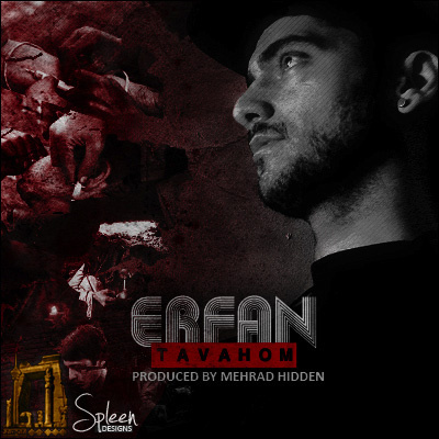 Erfan - 'Tavahom'