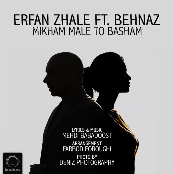Erfan Zhale - 'Mikham Male To Basham (Ft Behnaz)'