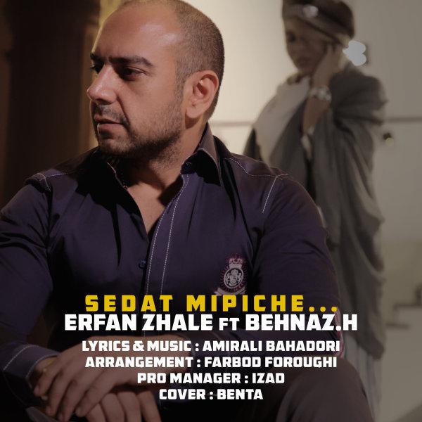 Erfan Zhale - 'Sedat Mipiche (Ft Behnaz H)'