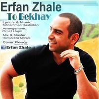 Erfan Zhale - 'To Bekhay'