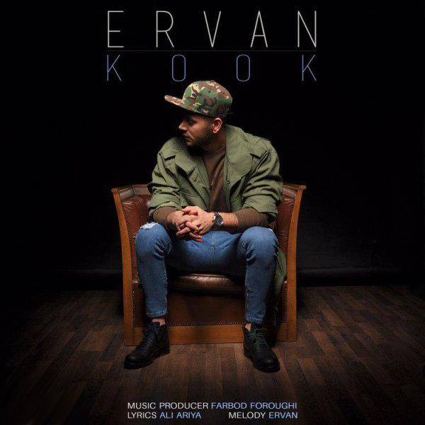 Ervan - Kook