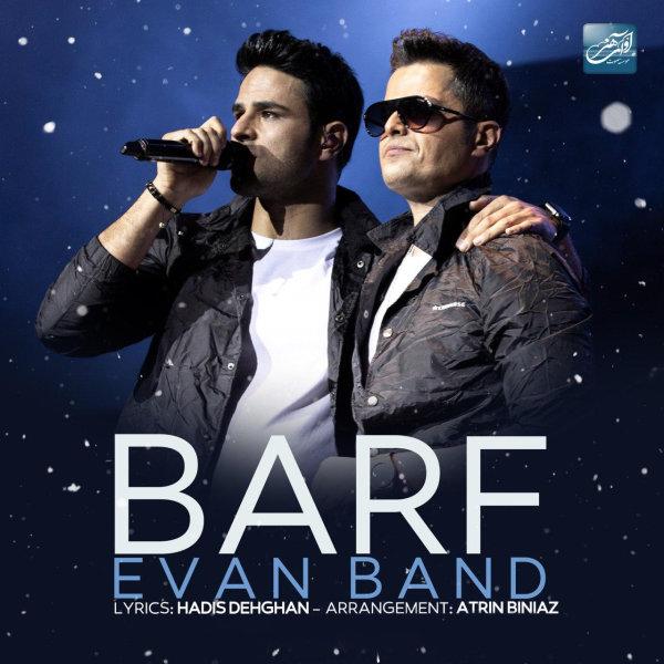 Evan Band - 'Barf'