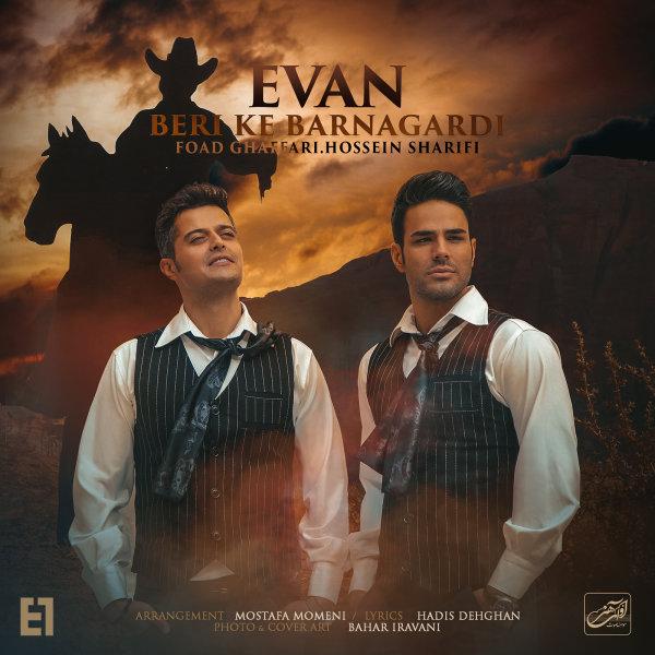 Evan Band - 'Beri Ke Barnagardi'