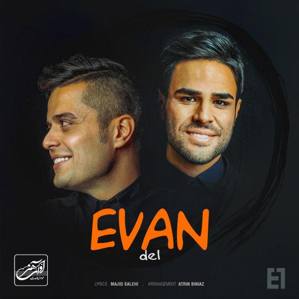 Evan Band - 'Del'