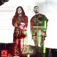Ezza - 'Dishab (Ft Arta)'