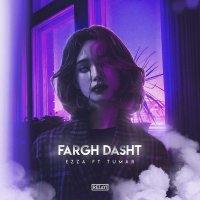 Ezza - 'Fargh Dasht (Ft Tumar)'