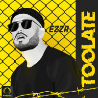 Ezza - 'Too Late'