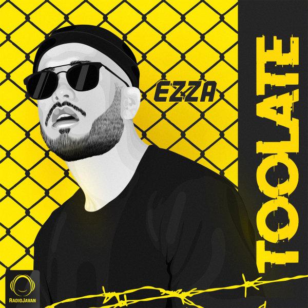 Ezza - 'Too Late'