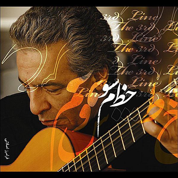 Faramarz Aslani - 'Benmay Rokh'