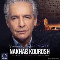 Faramarz Aslani - 'Nakhab Kourosh'