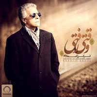 Faramarz Aslani - 'Vaghti Rafti (Ft Babak Amini)'