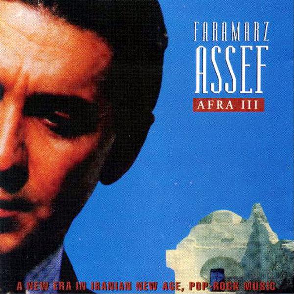 Faramarz Assef - 'Heledoon'