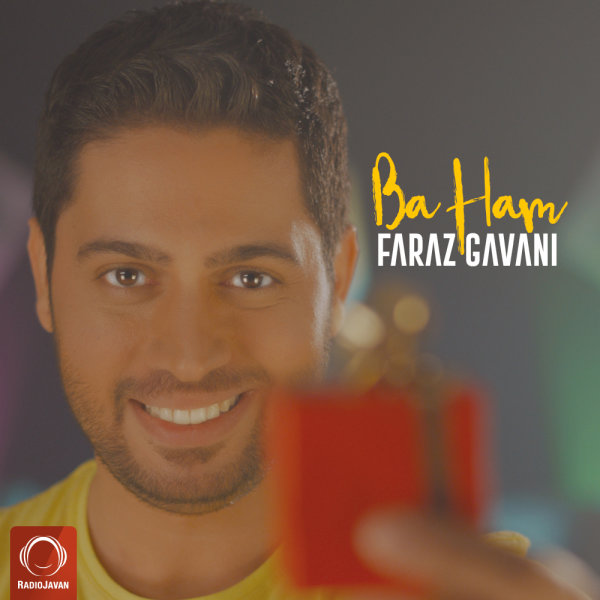 Faraz Gavani - 'Ba Ham'