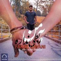 Faraz Gavani - 'Be Man Rabti Nadare'