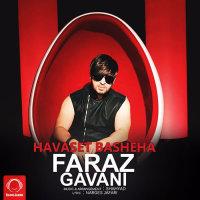Faraz Gavani - 'Havaset Basheha'