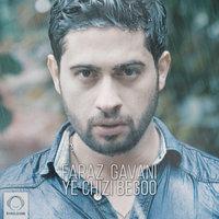 Faraz Gavani - 'Ye Chizi Begoo'