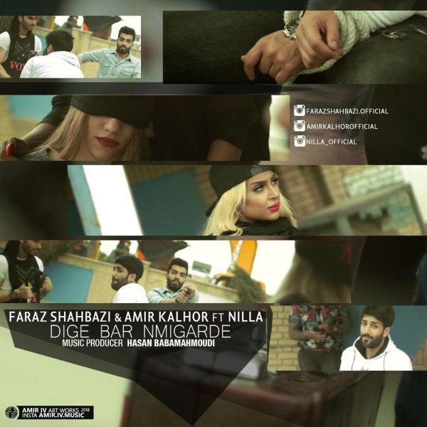 Faraz Shahbazi & Amir Kalhor - 'Dige Bar nemigarde (Ft Nilla)'
