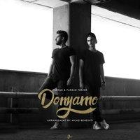 Farhaad & Farzad Feezer - 'Donyamo'
