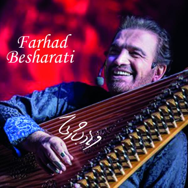 Farhad Besharati - Saayeha