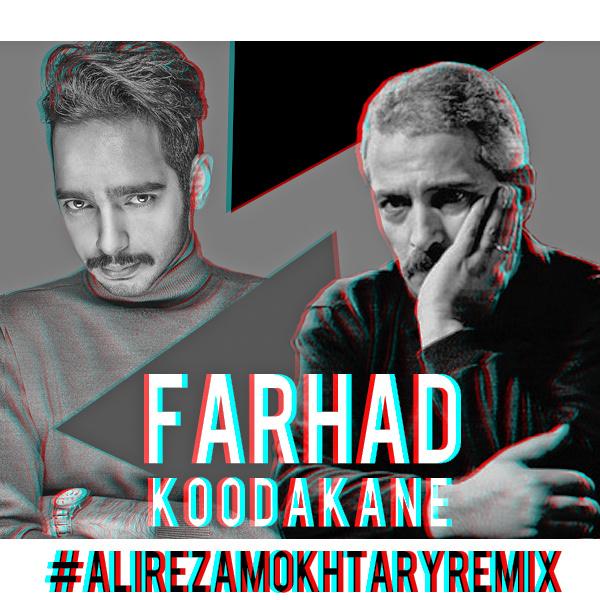Farhad - Koodakane (Alireza Mokhtary Remix)