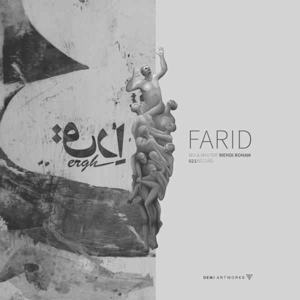 Farid - 'Ergh'