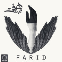 Farid - 'Jangal (Ft Amir Khalvat)'