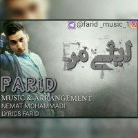 Farid - 'Leyliye Man'